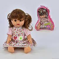 Говорящая кукла Алина 5512 (36) в сумке