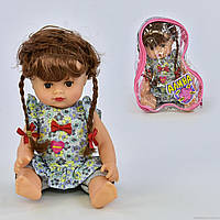 Говорящая кукла Алина 5514 (36) в сумке