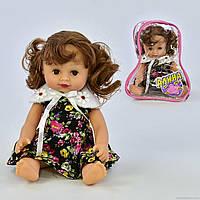 Говорящая кукла Алина 5519 (36) в сумке