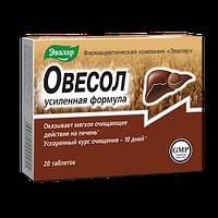 Овесол усиленная формула Эвалар, способствует бережному очищению печени - за 10 дней, 20 табл