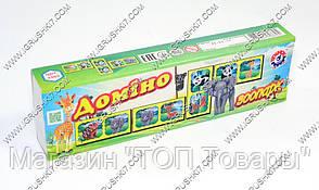 """Гр Домино """"Зоопарк"""" 3305 (30) """"ТЕХНОК"""""""
