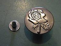 """Джинсовая пуговица 20 мм """"роза"""" (500 штук)"""