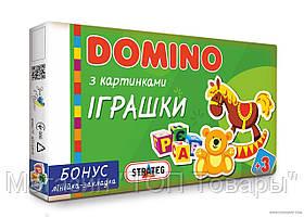 """Гр Домино """"Іграшки"""" 677 укр. (12) """"STRATEG"""""""