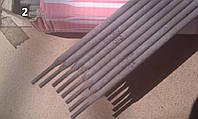 Электроды сварочные MOST (Е6013) (Польша), 2,5х300мм, 2,5кг.