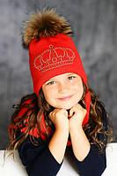 """Зимняя шапка для девочки с меховым помпоном """"Диана""""."""