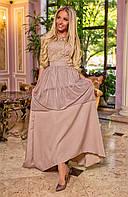 Платье в пол с сеткой люрикс бежевое