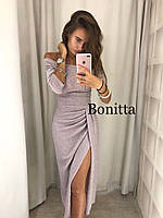 Платье люрекс с запахивающимся разрезом (4 цвета)
