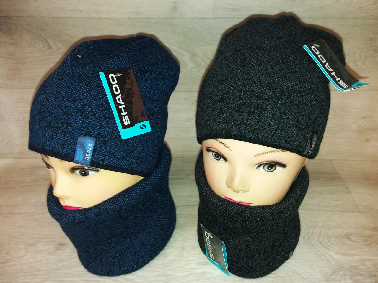 Подростковый зимний комплект шапка и снуд на мальчика(на флисе)