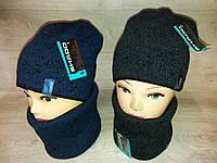 Подростковый зимний комплект шапка и снуд на мальчика(на флисе), фото 1