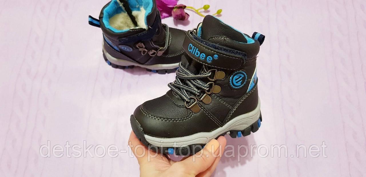 Зимние ботинки для мальчика, размер 21-26
