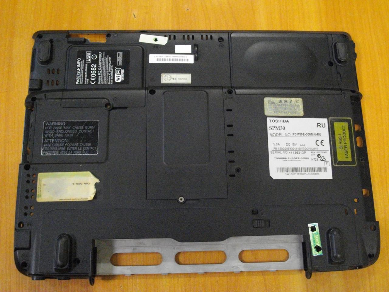 Низ. Нижняя часть корпуса. Корпус Toshiba SPM30 PSM35E M30 M35 PSM35E-000MN-RU бу