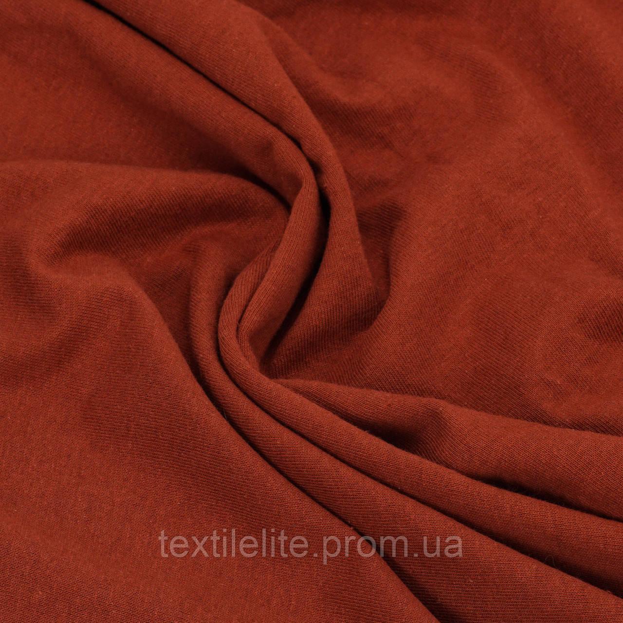 Кулирка терракотовый цвет оптом в рулонах, хлопок 100%, Турция