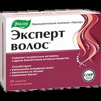 Эксперт волос Эвалар, питание волос изнутри, 60 табл