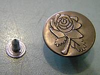 Джинсовая пуговица 20 мм (500 штук)