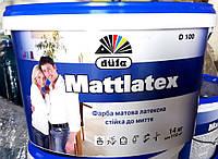 Краска Дюфа Матлатекс Д100 водоэмульсионная ведро 10 л. ведро