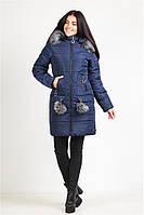Куртка Кира синяя 44-52 размер