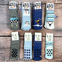 Махровые носки с тормозами для мальчика Размер: 3- 4 года (12 шт в упаковке) (7538)