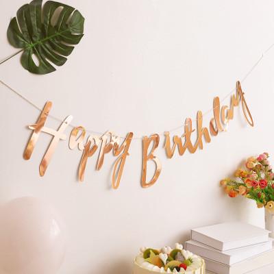 Бумажная гирлянда Happy Birthday розовое золото прописью, 1,5 метра