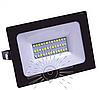 Прожектор светодиодный 20Вт 6500K IP65, LMP21, чёрный