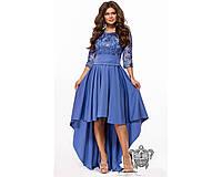 cbf54e8cd87 Платье с хвостом в Украине. Сравнить цены