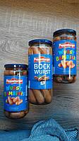 Сосиски Poppenburger Bock Wurst! в банці 550гр