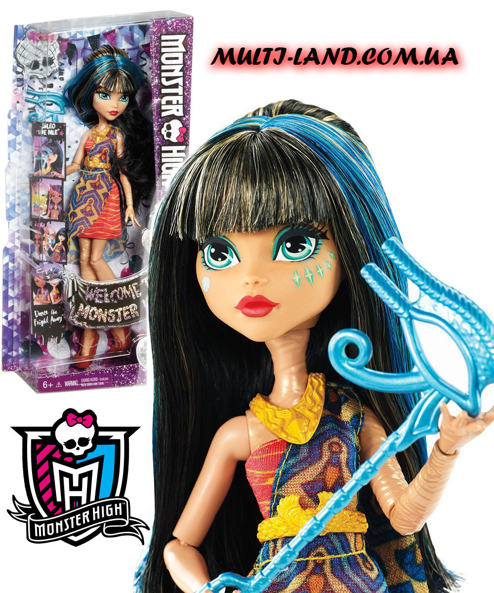 Кукла Монстр Хай Клео Де Нил Танец без страха Monster High Dance The Fright Away Cleo De Nile