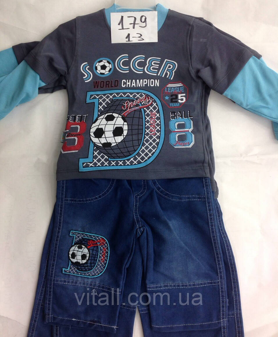 Костюм батник+ джинсы для мальчика рост 86-98