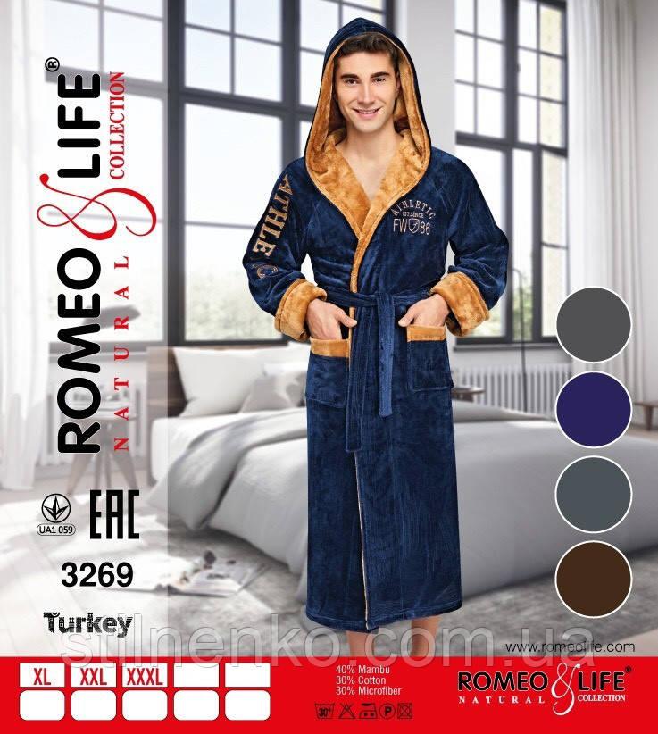 553fe22d65d51 Тееплый мужской халат