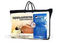 Подушка анатомическая  Днепропетровск SLEEPY MOLDED