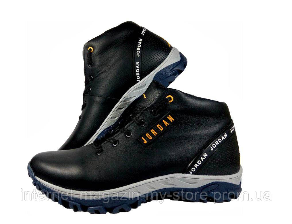Мужские зимние кожаные кроссовки ботинки на меху Jordan