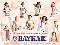 Детское белье высокого качества от BAYKAR Турция.