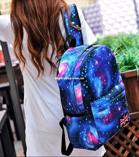 4126562fd964 Выбор. Рюкзак Космос. Женский рюкзак. Портфель вселенная. Сумка Галактика.  СР31