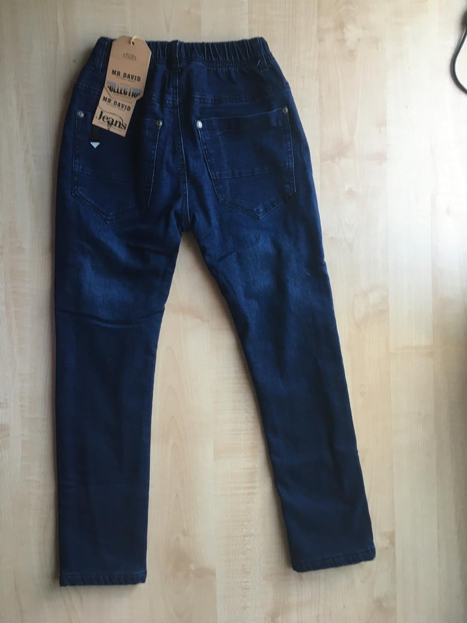 Утепленные джинсы на мальчика MR. DAVID 85007