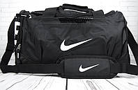 Спортивная сумка Nike.Сумка дорожная, спортивная Найк с отделом для обуви КСС51, фото 1