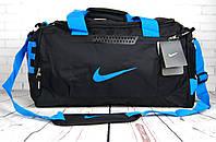 Спортивная сумка Nike.Сумка дорожная, спортивная Найк с отделом для обуви КСС51-1, фото 1