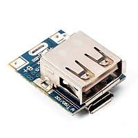 Зарядное устройство 134N3P для литий-ионного аккумулятора с повышающим преобразователем USB. Power bank