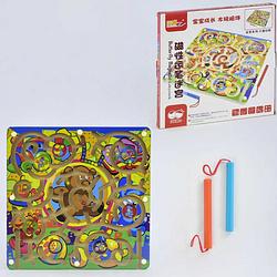 Деревянная игра Лабиринт на магнитах.Логическая игра лабиринт.Настольная игра лабиринт.