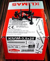 Саморез для гипсокартона Вкрет Мет KSGM (Польша) шуруп по металлу 3,5х25 мм. упаковка 1000 штук