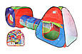 Детская игровая палатка - тоннель большая длина 230 см. 2 палатки в 1 + тоннель А999-148, фото 6