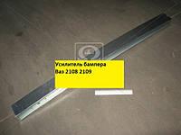 Балка бампера Ваз 2108 переднего и заднего (Россия)