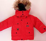 Куртка Зимняя для мальчиков Мех Оранжевый Коттон
