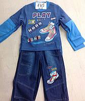 Костюм батник+ джинсы для мальчика рост 104-116