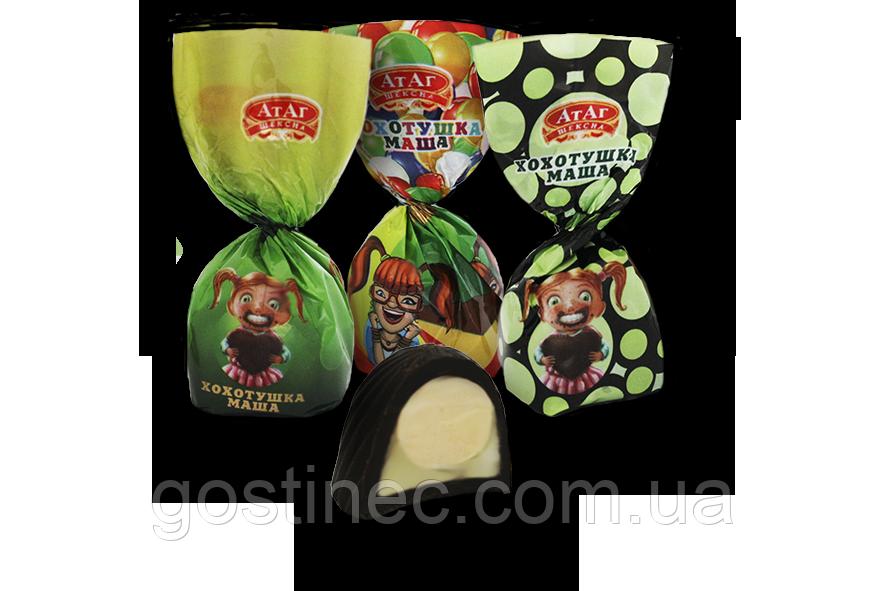 Шоколадні цукерки Сміхотуха Маша фабрика Атаг