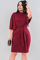 Женское трикотажное платье бордового цвета с накидкой на спине. Модель 19679. Размеры 50-56