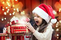 Подбираем подарки к Новому году деткам заранее