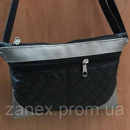 21c5016d01db Удобная стеганая женская сумка черная с серым (Дутая сумка)  продажа ...