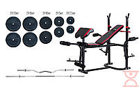 Скамья для жима Hop-Sport + Штанга 115 кг + EZ-гриф