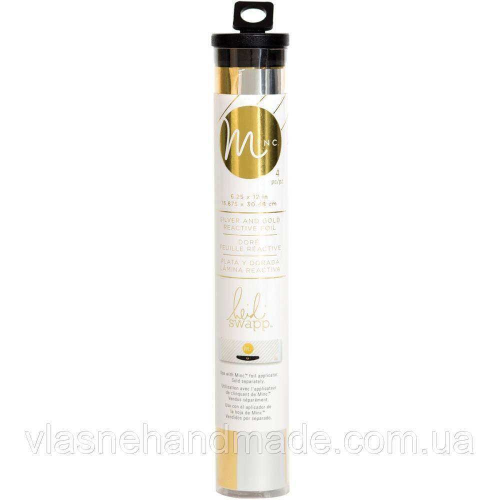 Фольга - Silver & Gold - Heidi Swapp - 16х30 - 4 шт.