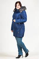 Куртка Нонна синяя 46-54 размер