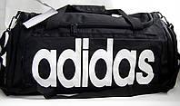 Большая спортивная,дорожная сумка Adidas 7929. Сумка в дорогу Адидас. Ксс70, фото 1